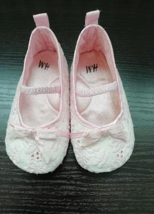 Туфельки летние-тканевые,балетки(пинетки)