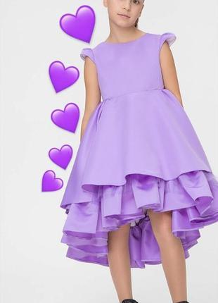 """Фиолетовое платье """"волан"""""""