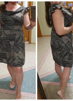 Короткое летнее платье ichi