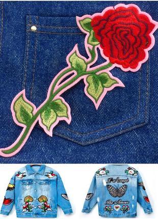 "Патч, нашивка , термоаппликация на одежду 17,5х7,5см""роза"""