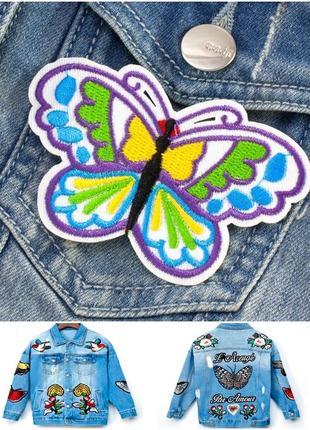 """Патч, нашивка , термоаппликация на одежду 9х5,5см """"бабочка"""""""