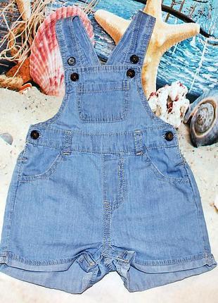 Летний удобный комбинезон шорты early days на 6-9 месяцев рост 74 см
