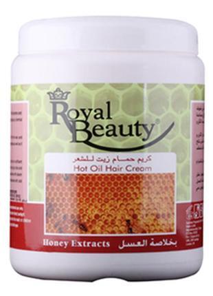 Королевская увлажняющая маска для волос с экстрактом меда royal beauty