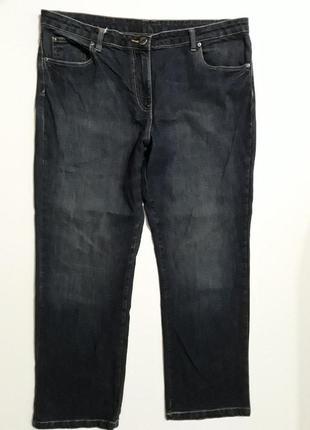 Фирменные джинсы matalak