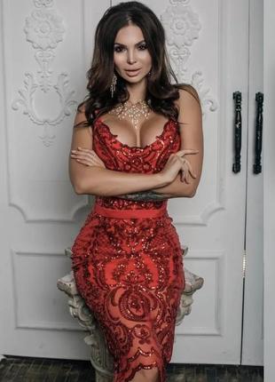 Шикарные нарядный красный костюм юбка миди и топ фатин с пайетками