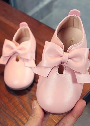Модные ,легкие туфельки