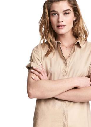 Базовая белая рубашка от h&m с объемными рукавами