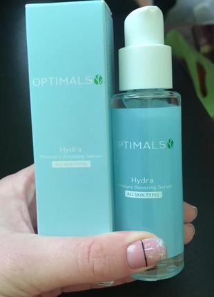 Увлажняющая сыворотка для лица для всех типов кожи optimals