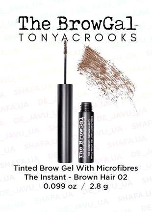 Гель для бровей the browgal tinted brow gel brown hair 0.2