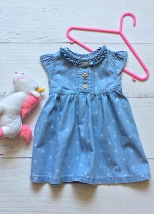 Джинсовое платье на девочку 3-6 месяца  george