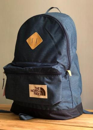 Рюкзак berkeley backpack ➕the north face оригинал