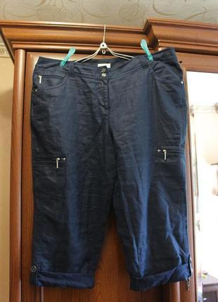 Льняные брюки капри бриджи лен синие bonita батал большого размера с карманами укороченные