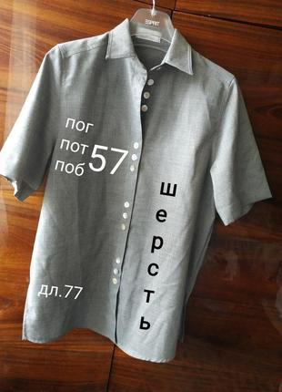 Блузка рубашка сорочка натуральная шерсть тонкая летняя