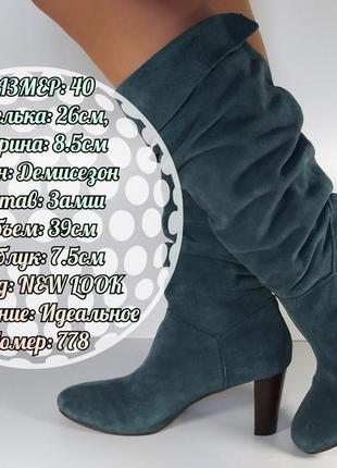 255ba4d6b Зеленые сапоги 2019 - купить недорого вещи в интернет-магазине Киева ...