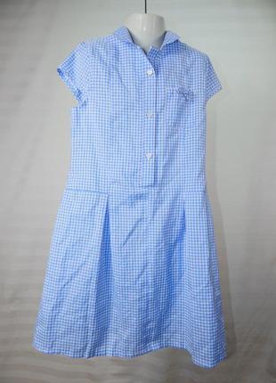 Платье - сарафан миди  в клеточку