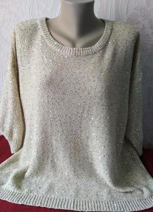 Нарядный свитерок на лёгкую прохладу оверсайз.