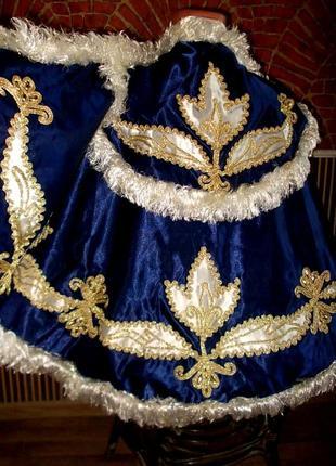 Роскошная маскарадная накидка для принца или принцессы