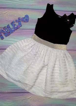 Платье нарядное 8 лет-есть нюансик