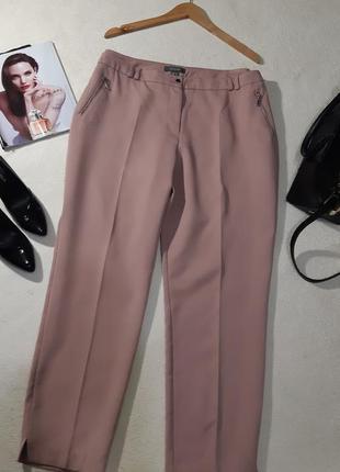 Стильные пудровые брюки.размер 4xl