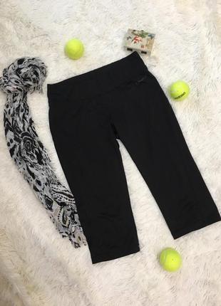 Чёрные спортивные бриджи брюки  demix