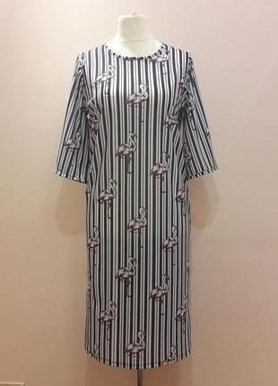 Модное платье в полоску3 фото