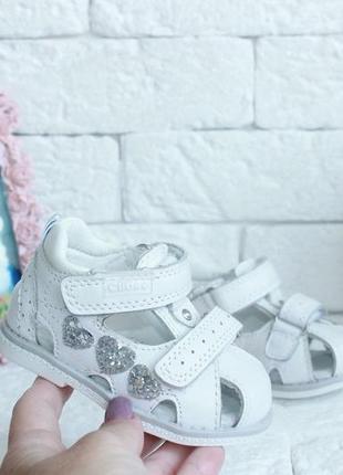 7172c6f20 Детская ортопедическая обувь в Запорожье 2019 - купить по доступным ...