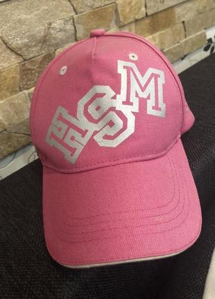 Бейсболка брендовая  розовая