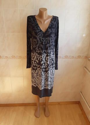 Серо-чёрное платье на подкладке