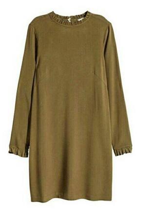 Платье туника дешево