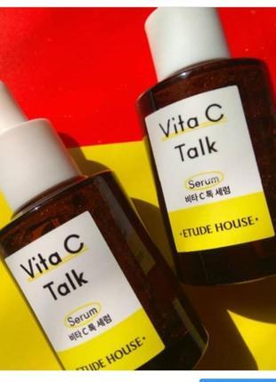 Etude house vitac сыворотка для лица с витамином с