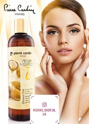Pierre cardin shower gel 400 ml - argan miracle гель для душа