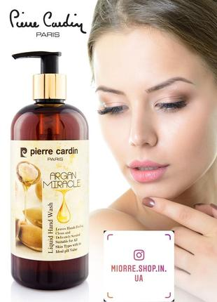 Pierre cardin liquid hand wash 400 ml - argan miracle жидкое мыло для рук