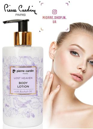 Pierre cardin body lotion 350 ml - lost heaven лосьон для тела