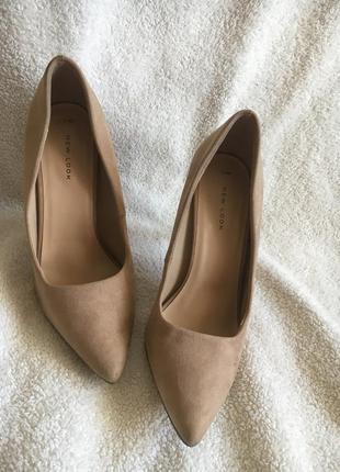 Туфли лодочки песочного цвета