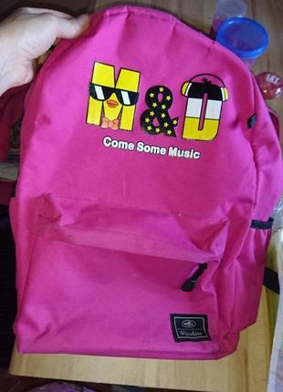 Большой тканевый рюкзак