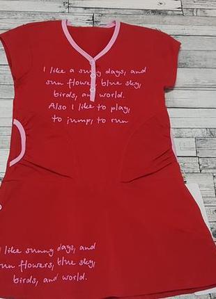 Прикольное платье габби р.80