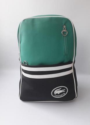 Стильный, вместительный женский рюкзак