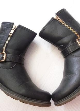 Осенние демисезонные полусапожки ботиночки