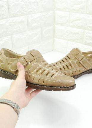 Мужские летние туфли на липучке