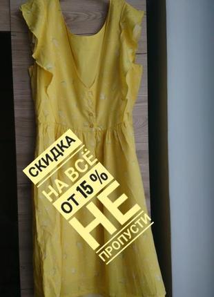 Яркое жёлтое платье  kiabi (франция) на 13 лет❤️1 фото