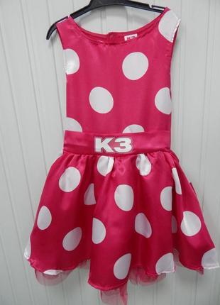 Детское розовое платье kz с фатином