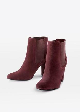 Стильные крутые натуральные ботинки,ботильоны на устойчивом каблуке