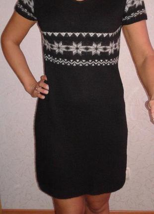 Платье тепленькое new look