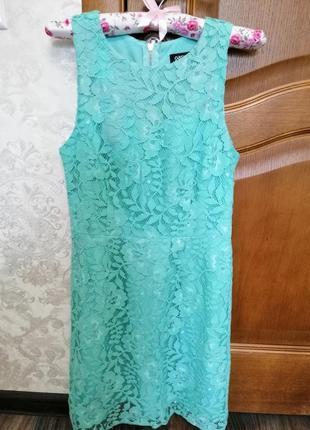 Очень красивое летнее платье!!!