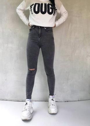 Стильні джинси з високоб посалюдкою