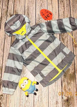 Куртка-ветровка nutmeg для мальчика 4-5 лет. 104-110 см
