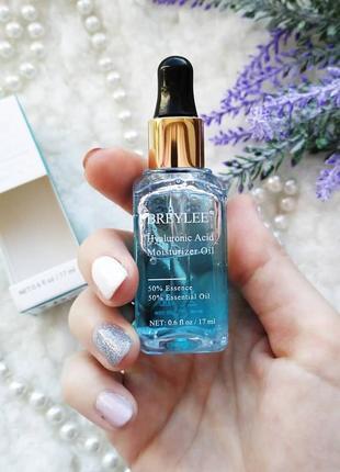 Эссенция для лица breylee hyaluronic acid essential oils moisturizer 17 мл