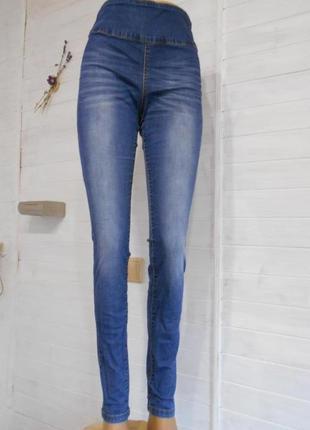 Красивые высоченные джинсы