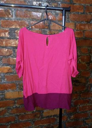 Блуза топ кофточка свободного кроя большого размера papaya2 фото
