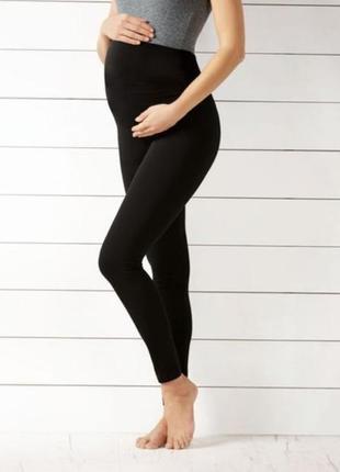 Хлопковые лосины для беременных esmara